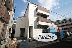 新小岩駅 1.3万円