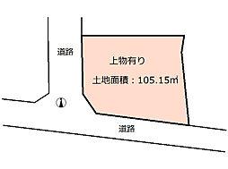 東海道・山陽本線 茨木駅 バス12分 郡下車 徒歩9分