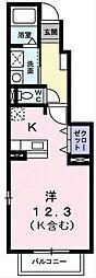 東京都日野市平山6丁目の賃貸アパートの間取り