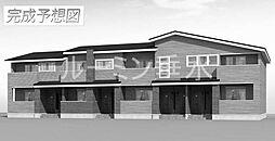 コンフォート(古坂)[203号室]の外観