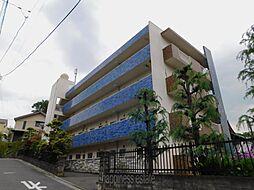森ケ丘第二マンション[4階]の外観