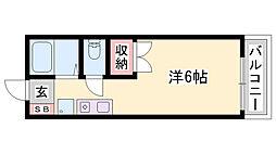山陽網干駅 3.2万円