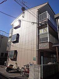 サンモア203[2階]の外観