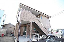 愛知県豊田市竜神町新生の賃貸アパートの外観