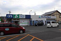 アーパスたか丘店(914m)