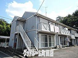 神奈川県相模原市中央区東淵野辺2丁目の賃貸アパートの外観