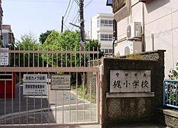 高島ハイツII[1階]の外観