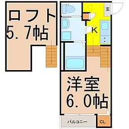 メゾン・ド・琥珀(メゾンドコハク)[2階]の間取り