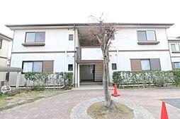 ガーデンハイツみやこ B棟[2階]の外観