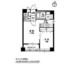 クラージュ南円山[2階]の間取り