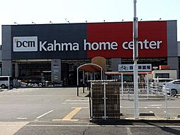DCMカーマ元塩店