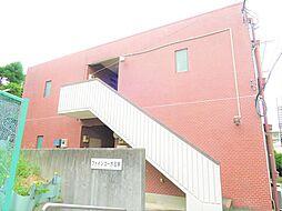 ファインコーポ玉学[2階]の外観