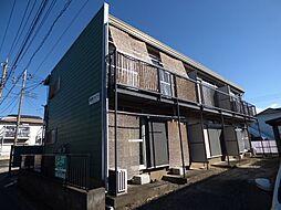 塚越ハイツ[2階]の外観