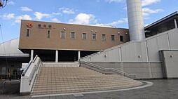 JR東海道本線稲沢駅 約720m 徒歩約9分