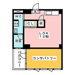 シャトーヨサミ[4階]の間取り