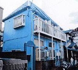 ジュネス久米川[2階]の外観