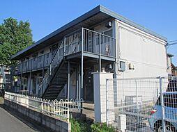 東京都府中市若松町4丁目の賃貸アパートの外観