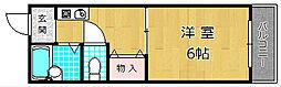 ロータリーマンション出口[5階]の間取り