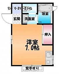 ハイツリサール[2階]の間取り