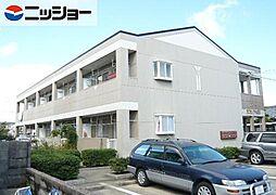 コンフォースHIMAWARI[2階]の外観