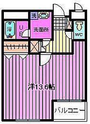 カーサ・エスポワール[4階]の間取り