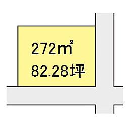 海南市名高・土地・29865