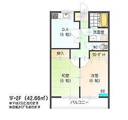 船岡駅 4.2万円
