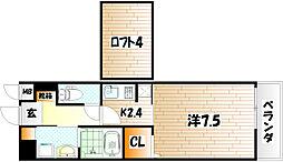 福岡県北九州市小倉南区南方5丁目の賃貸マンションの間取り