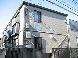 サニーハイツIII[2階]の外観