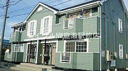 岡山県岡山市南区内尾丁目なしの賃貸アパートの外観