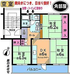 【敷金礼金0円!】狭山台団地