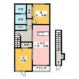 グランブルーII[2階]の間取り