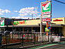 ヨークマート戸塚深谷町店まで846m、環状4号線沿いにあるスーパー。近くにロイヤルホームセンターもあり、お買物に便利です