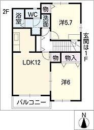 ラベンダーY&K A棟[2階]の間取り