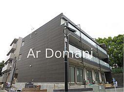 千葉県松戸市八ケ崎8丁目の賃貸マンションの外観