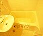 風呂,ワンルーム,面積20.41m2,賃料4.0万円,京都市営烏丸線 今出川駅 徒歩5分,京都市営烏丸線 鞍馬口駅 徒歩17分,京都府京都市上京区今出川通新町西入元本満寺町