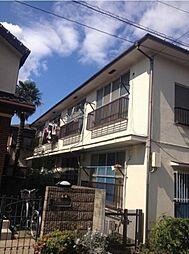はるみ荘[1階]の外観