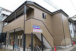 仙台市営南北線 愛宕橋駅 徒歩14分の賃貸アパート