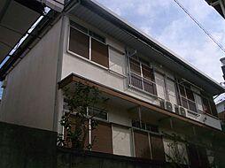 米田コーポ[2階]の外観