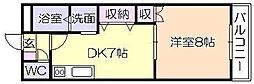 宮の陣駅 4.9万円