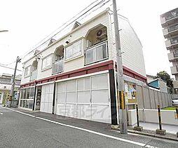 京都府京都市東山区塩小路通大和大路西入七軒町の賃貸アパートの外観