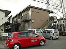 愛知県日進市梅森台5丁目の賃貸アパートの外観