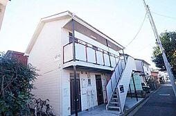 六浦駅 3.2万円