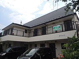 東京都狛江市猪方1丁目の賃貸マンションの外観