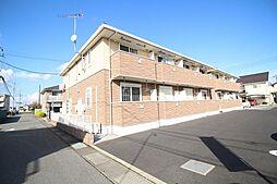 新鹿沼駅 4.1万円
