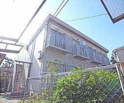 京都府京都市北区西賀茂南今原町の賃貸アパートの外観