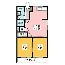 リリーハイム[4階]の間取り