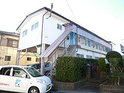 横山アパート[102号室]の外観