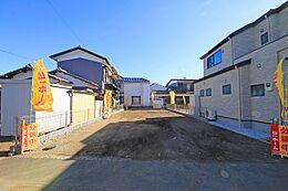 43坪超の整形地なので、建物やカースペースを余裕をもって計画可能です。