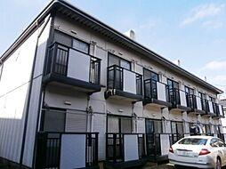東京都調布市東つつじケ丘1の賃貸アパートの外観